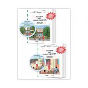 Comunicare in limba materna rromani. Manual pentru clasa I - Gh. Sarau, I. Cordovan, C. Stanescu imagine librariadelfin.ro