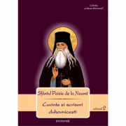 Cuvinte si scrisori duhovnicesti (volumul II) - Sfantul Paisie de la Neamt
