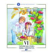 Limba si literatura materna ucraineana. Manual pentru clasa VI - Serafyma Crygan, Elvira Codrea, Lucia Mihoc imagine librariadelfin.ro