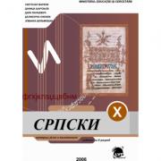 Limba si literatura materna Sarba clasa a X-a - Colectiv Liceul Teoretic Dositei Obranovici Timisoara imagine librariadelfin.ro