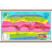 Harta climatica a lumii 1600x1000 mm (GHL5)