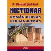 Mic dictionar roman-persan, persan-roman - Alibeman Eghbali Zarch