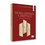 Teoria generala a dreptului. Editie revizuita - Momcilo Luburici