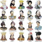 Voievozi, domni si regi romani - 20 portrete (PIR1-1)