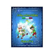 Limba moderna italiana. Manual pentru clasa a IV-a - Mariana Mion Pop imagine librariadelfin.ro