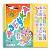 Carte cu sunete. Alfabet (+poezii) - limba rusa imagine librariadelfin.ro